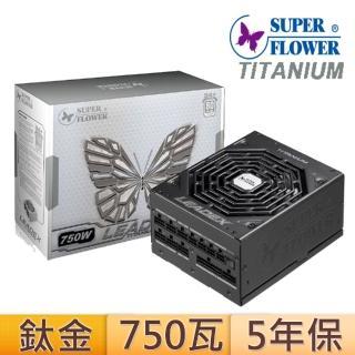 【SUPERFLOWER 振華】LEADEX Titanium 750W 鈦金牌全模組(750瓦/鈦金牌全模組/5年保固)