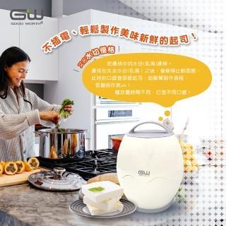 【GW 水玻璃】GW 水玻璃 蛋型起司製造機(GW 水玻璃)