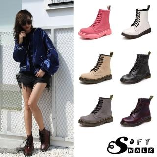 【SOFT WALK 舒步】歐美經典款8孔綁帶真皮馬丁靴 短靴 工程靴(2款任選)