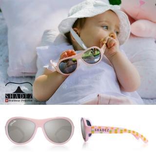 【SHADEZ】兒童太陽眼鏡 鳳梨派對 0-7歲(台灣製造 鏡架可彎)