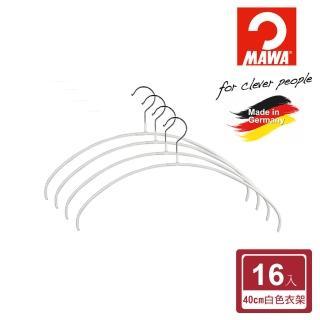 【MAWA】極簡多功能止滑衣架40cm(白色16入)