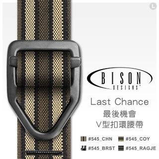 【BISON】Last Chance最後機會V型扣環腰帶#545CHN、#545COY、#545BRST、#545RAGJE