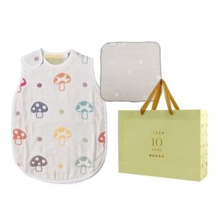 【Hoppetta】MOMO獨家 蘑菇幼童六層紗禮袋組