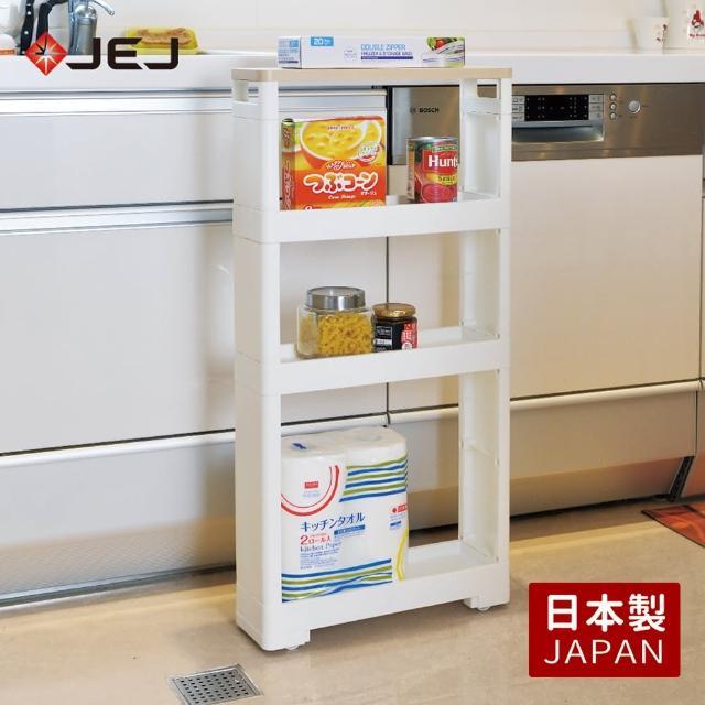 【日本JEJ】日本製
