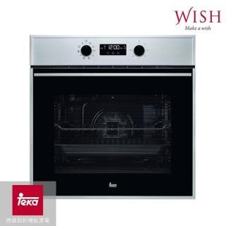 【MIDUOLI米多里】德國TEKA HSB-635 SS 液晶水自清10種功能烤箱含蒸煮盤配件