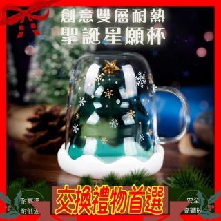 【交換禮物/半島良品】聖誕樹桌上療癒擺飾聖誕星願杯(百元禮物 聖誕禮物 生日禮物)
