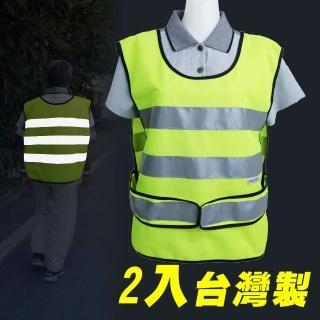 【Yenzch】調整型反光背心/3M Scotchlite RM-10540(螢光黃 2入)