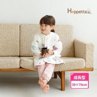 【Hoppetta】蘑菇六層紗可拆袖成長型睡袍