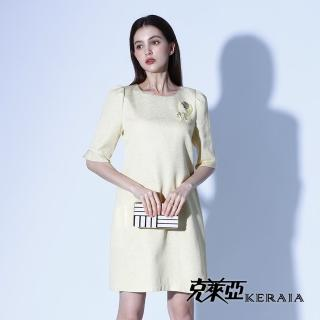 【KERAIA 克萊亞】貝殼光粉亮片繡花洋裝