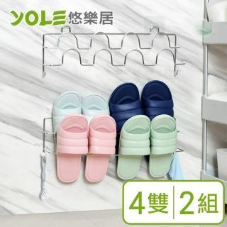 【YOLE 悠樂居】201不鏽鋼無痕貼壁掛收納拖鞋架#1228048(4雙x2組)
