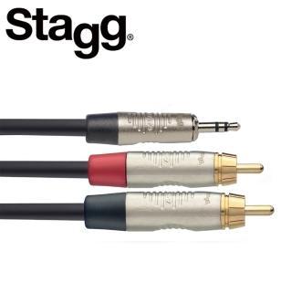 【STAGG 史提格】NYC3MPS2CMR 3M Y型音源線立體聲公頭 對 雙RCA公頭(立體聲 Y型音源線)