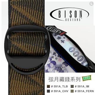 【BISON】弦月藏錢腰帶 #591A IM、#591A CHV、#591A TLB、#591A FERN