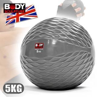 【BODY SCULPTURE】有氧5KG軟式沙球(C016-0715)