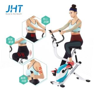 【JHT】雙效伸展健身車