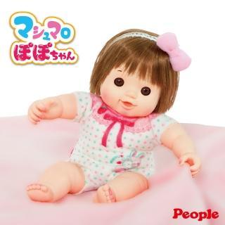 【POPO-CHAN】棉花糖小POPO-CHAN(1.5歲- 洋娃娃/扮家家酒)