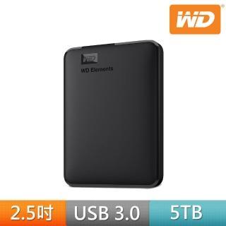 【WD 威騰】Elements 5TB 2.5吋行動硬碟(WDBU6Y0050BBK-WESN)