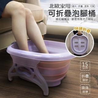 【ENNE】北歐風家用可折疊泡腳桶/顏色隨機(折疊款-足浴泡腳桶)