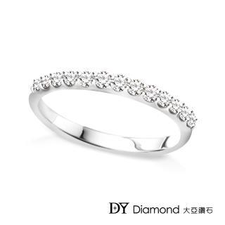 【DY Diamond 大亞鑽石】18K白金 鑽石線戒