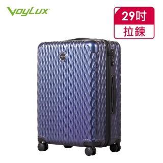 【VoyLux 伯勒仕】VoyLux 伯勒仕-Phantom系列炫彩29吋硬殼行李箱(重量輕盈、柔韌抗壓)