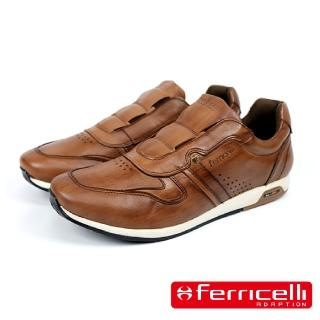 【Ferricelli】R8時尚牛皮運動休閒鞋(棕色 F852805-BR)