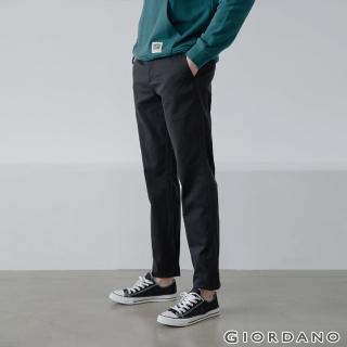 【GIORDANO 佐丹奴】男裝彈力斜紋棉窄管卡其褲(09 標誌黑)
