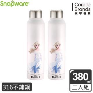 【CorelleBrands 康寧餐具】Snapware康寧密扣 冰雪奇緣超真空不鏽鋼保溫杯380ml(買一送一)