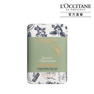 【L'Occitane 歐舒丹】和諧香氛皂200g
