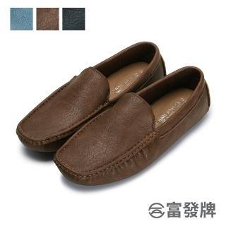 【FUFA Shoes 富發牌】金牌特務紳士豆豆鞋-咖  2DU25