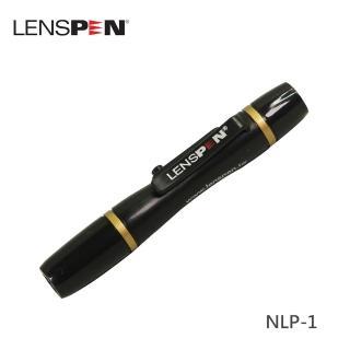 【Lenspen】NLP-1光學專用拭鏡筆(公司貨)