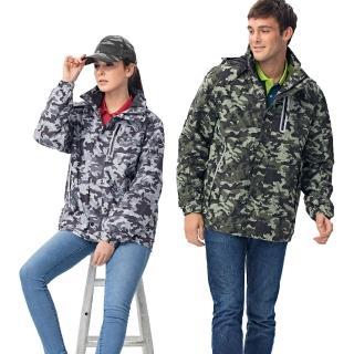 【NOFAH】防水透濕/防潑水/防風/防水迷彩二件式刷毛風衣外套