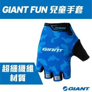【GIANT】FUN