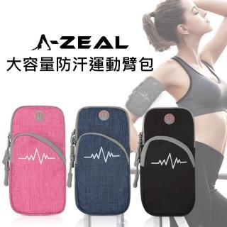 【A-ZEAL】大容量防汗運動臂包(可容納6.5吋手機男女適用BB010-1入)
