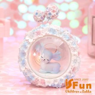 【iSFun】小鹿斑比*繡球花擺飾銅線小夜燈/藍