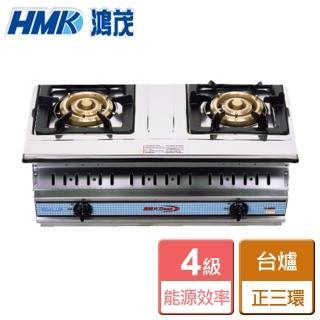 【鴻茂HMK】正三環大火力崁入式瓦斯爐(H-255A)