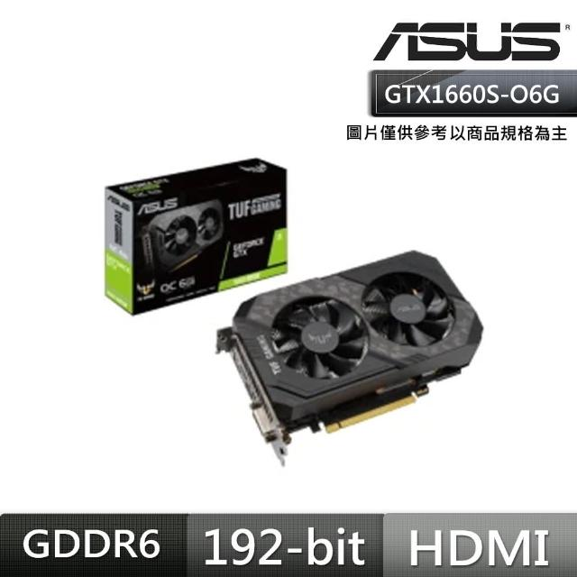 【ASUS 華碩】TUF GeForce GTX 1660 SUPER O6G Gaming 顯示卡