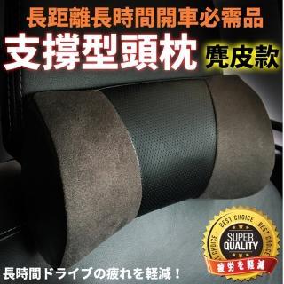【COTRAX】支撐型麂皮頭枕-灰色(車用 頸部支撐)