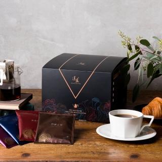 【湛盧咖啡】經典獨家.綜合風味 手沖精品濾掛式咖啡|II(40入/盒)