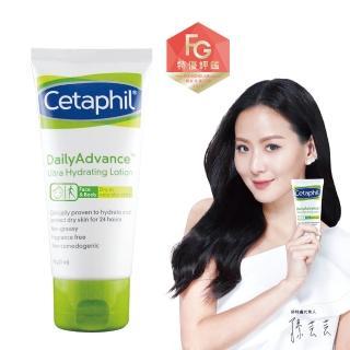 【Cetaphil 舒特膚官方】ERC5強護保濕精華乳 85g