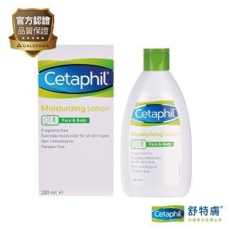 【Cetaphil 舒特膚官方】Cetaphil 舒特膚長效潤膚乳 200ml