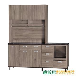 【綠活居】菲卡迪 現代風6尺黑紋石面餐櫃/收納櫃組合(上+下座)