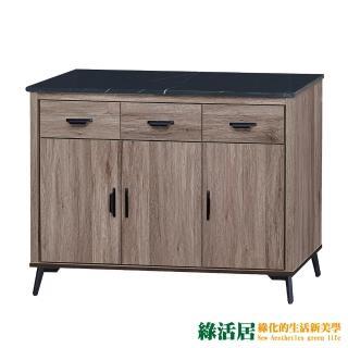 【綠活居】菲迪 現代風4尺黑紋石面餐櫃/收納櫃