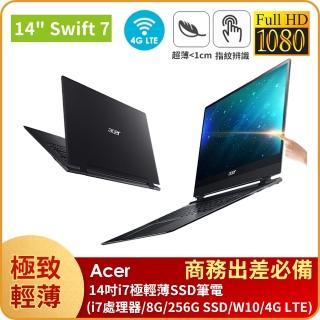 【贈1TB外接硬碟】Acer Swift7 SF714-51T-M2BC 14吋觸控超輕薄筆電-黑(i7-7Y75/8G/256G SSD/Win10)