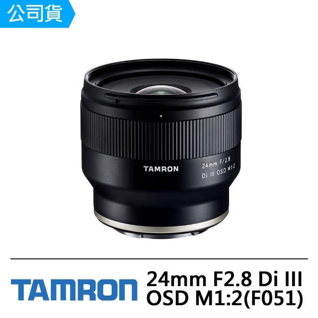 【Tamron】24mm