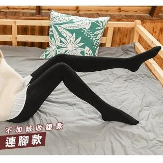 【Natural Beige】高彈性防水加絨內搭褲-不加絨收腹