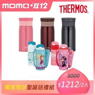 【膳魔師-聖誕限定】冰雪奇緣 米妮 吸管冰雪奇緣 米妮 吸管設計保冷瓶+保溫杯400ML+350ML(FHL-400+JMZ-350)