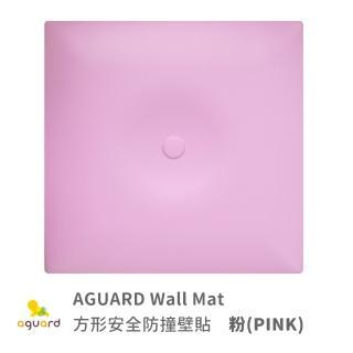 【aguard】方形安全壁貼(粉色)