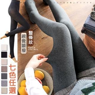 【Natural Beige】立體提臀顯瘦保暖褲襪