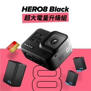 【GoPro】HERO8 BLACK超大電量升級組