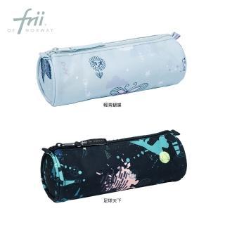 【Frii 自由】北歐風筆袋-輕青蝴蝶(超輕量護脊書包-同款筆袋)