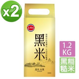 【三好米】黑米1.2Kg(2入)